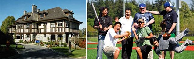 Collage photo of the UBC alumni office and UBC alumni playing sports